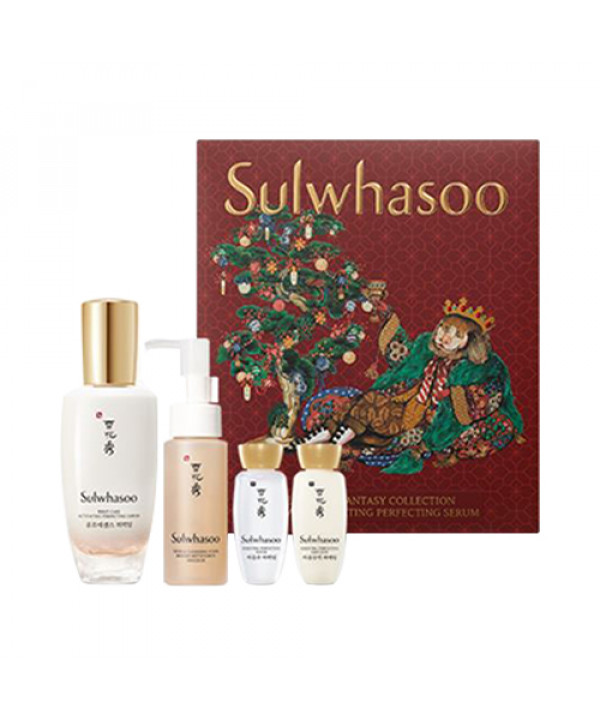 [Sulwhasoo] First Care Activating Perfecting Serum Set (2020 Holiday Collection) - 1pack (4items)
