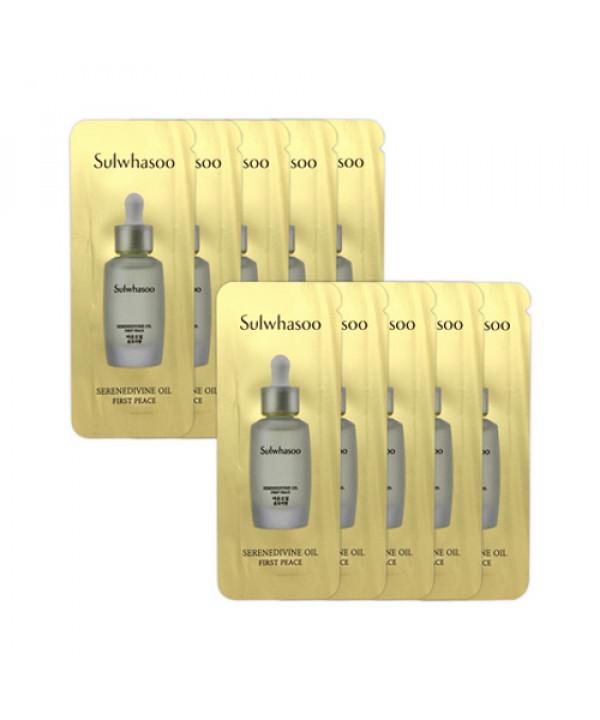 [Sulwhasoo_Sample] Serenedivine Oil First Peace Samples - 10pcs