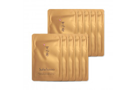[Sulwhasoo_Sample] Overnight Vitalizing Mask EX Samples (2020) - 10pcs