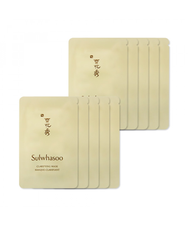 [Sulwhasoo_Sample] Clarifying Mask EX Samples (2020) - 10pcs