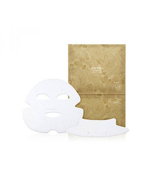 [Sum37] LosecSumma Mask Set - 1pack (12items)