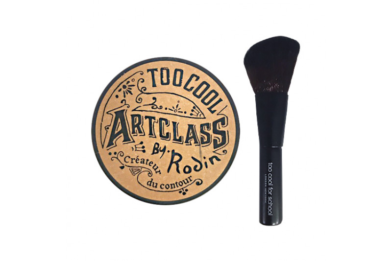 [TOO COOL FOR SCHOOL] Art Class By Rodin Shading Master - 1pack (2items)