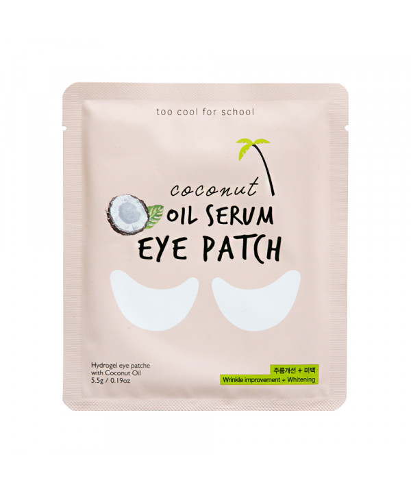 [TOO COOL FOR SCHOOL] Coconut Oil Serum Eye Patch - 1use