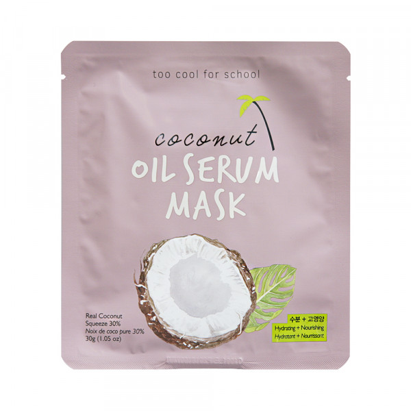 [TOO COOL FOR SCHOOL] Coconut Oil Serum Mask - 1pcs