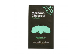 [TOO COOL FOR SCHOOL] Morocco Ghassoul Blackhead Out - 1pcs
