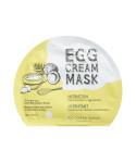 [TOO COOL FOR SCHOOL] Egg Cream Mask - 1pcs