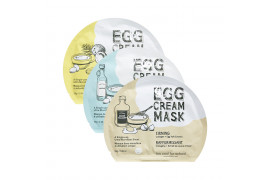 [TOO COOL FOR SCHOOL] Egg Cream Mask - 1pcs