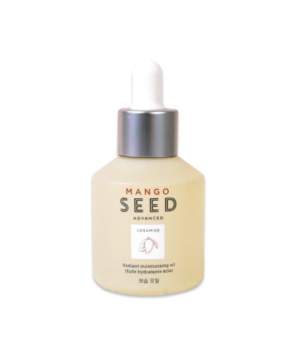 [THE FACE SHOP] Mango Seed Radiant Moisturizing Oil - 40ml