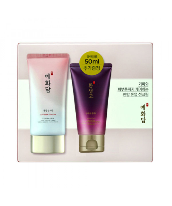 [THE FACE SHOP] Yehwadam Tone Up Sun Cream Gift Set - 1pack (2items)