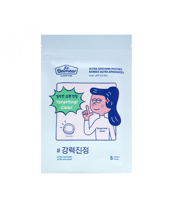 [THE FACE SHOP] Dr.Belmeur Clarifying Ultra Soothing Patches - 1pack (6pcs)