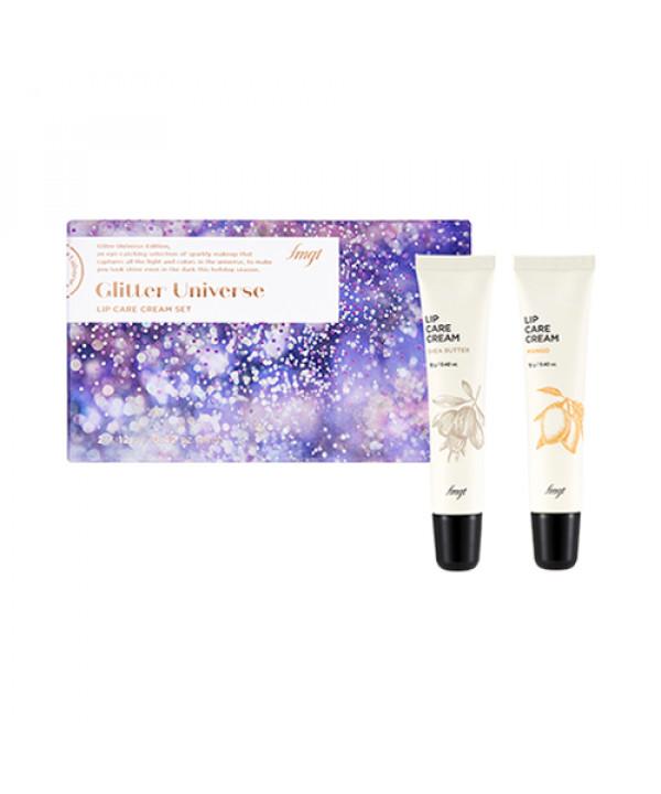 [THE FACE SHOP_50% SALE] Glitter Universe Lip Care Cream Set - 1pack (2items)