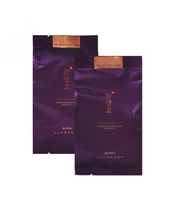[THE FACE SHOP] Yehwadam Hwansaenggo BB Cushion Refill - 20g