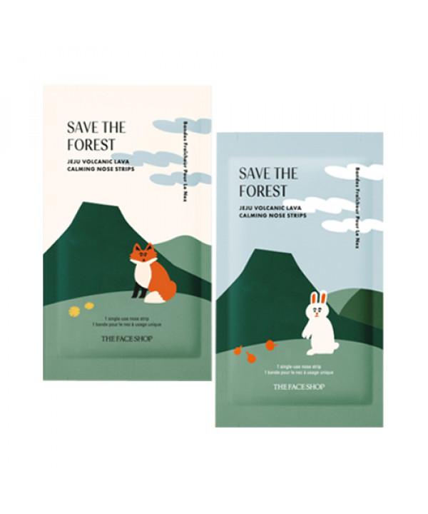 [THE FACE SHOP] Jeju Volcanic Lava Nose Strips (Forest) - 1pack (7pcs)