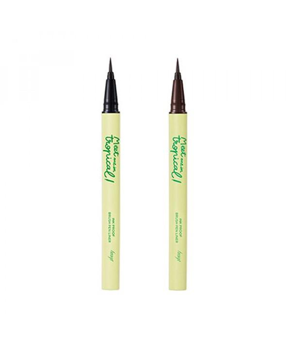 [THE FACE SHOP] Ink Proof Brush Pen Liner (20SM) - 0.6g