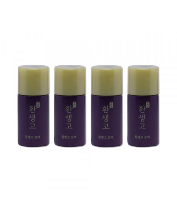 [THE FACE SHOP_Sample] Yehwadam Hwansaenggo Emulsion Samples - 4ea