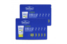 [THE FACE SHOP_Sample] Dr.Belmeur UV Derma Mineral Sun Cream Samples - 10pcs