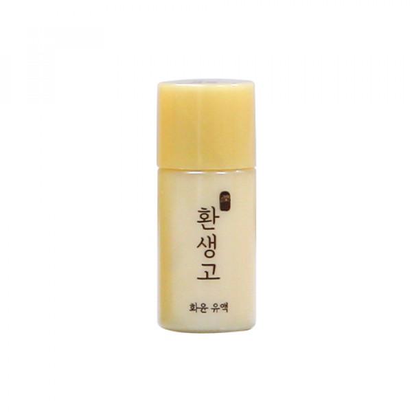 [THE FACE SHOP_Sample] Yehwadam Hwansaenggo Rejuvenating Radiance Emulsion Samples - 4pcs