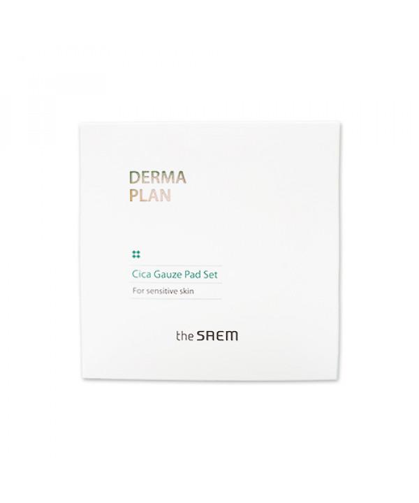 [THESAEM_Sample] Derma Plan Cica Gauze Pad Set Samples - 1pack (8pcs)