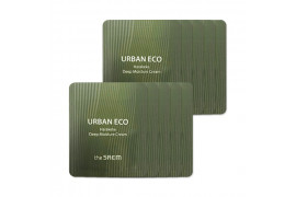 [THESAEM_Sample] Urban Eco Harakeke Deep Moisture Cream Samples - 10pcs