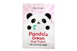 [TONYMOLY] Panda's Dream Eye Patch - 1pcs