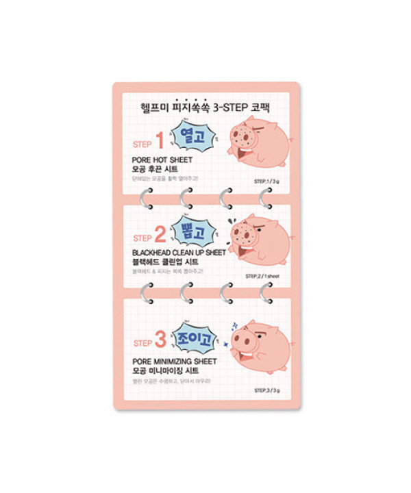 [TOSOWOONG] Help Me 3-Step Blackhead Nose Pack - 1pcs