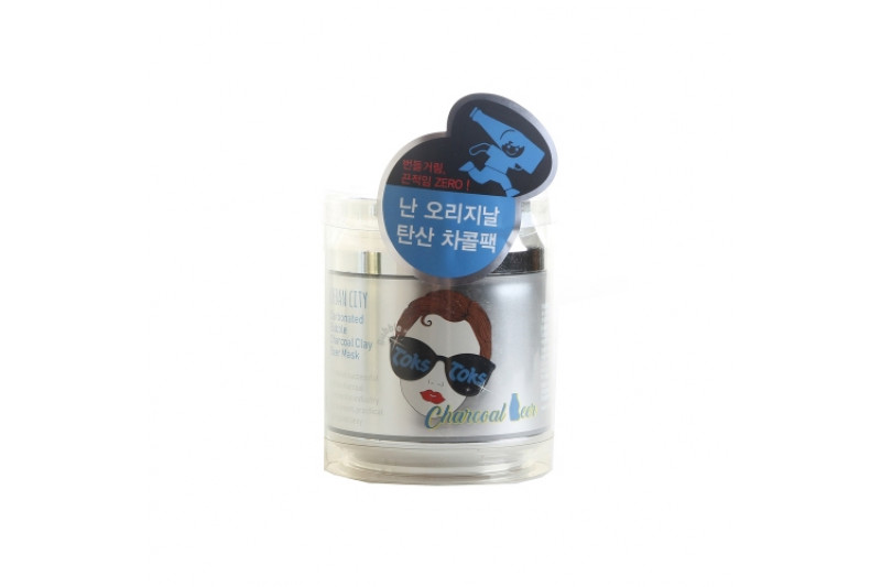 [URBAN DOLLKISS] Urban City Carbonated Charcoal Clay Beer Mask - 90g