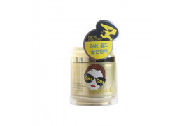 [URBAN DOLLKISS] Urban City Agamemnon 24K Gold Beer Mask - 90g