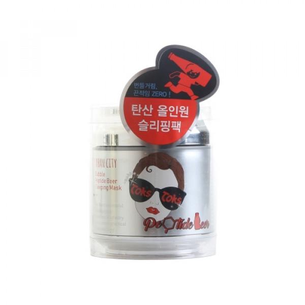 [URBAN DOLLKISS] Urban City Bubble Peptide Beer Sleeping Mask - 90g