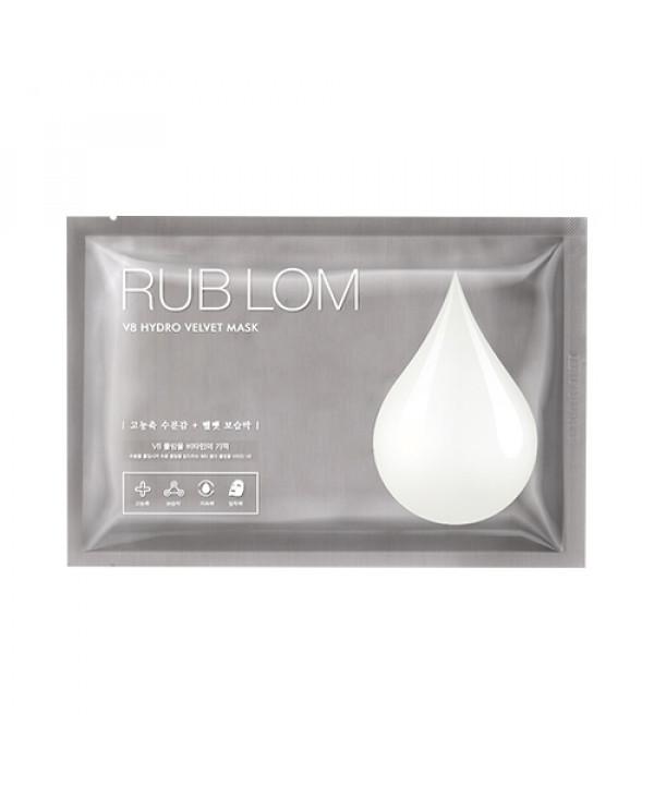 [VELLA] Rub Lom V8 Hydro Velvet Mask - 1pcs