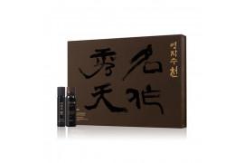 [VITALBEAUTIE] Revitalizing Ginseng Berry And Deer Velvet Ampoule - 1pack (for 35 days)