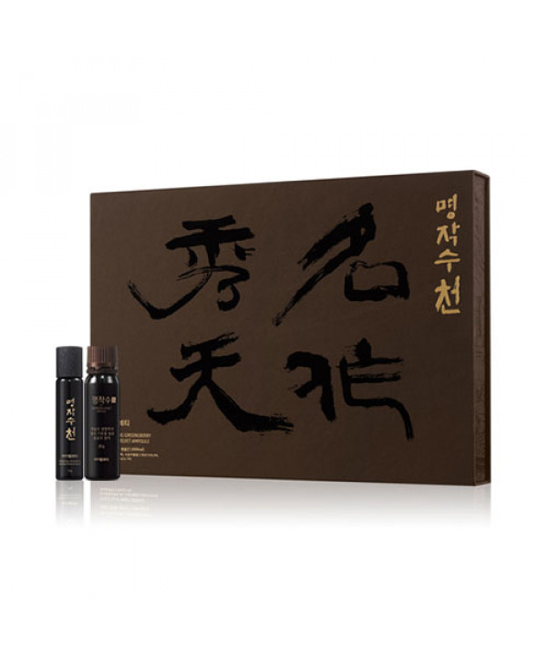 [VITALBEAUTIE] Revitalizing Ginseng Berry And Deer Velvet Ampoule - 1pack (for 35 days)