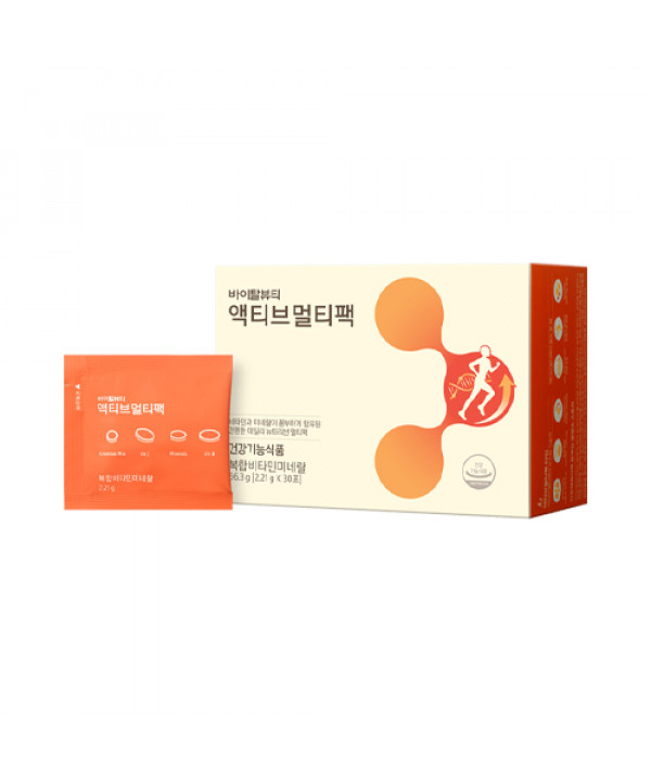 [VITALBEAUTIE] Active Multipack (2020) - 1pack (for 30 days)