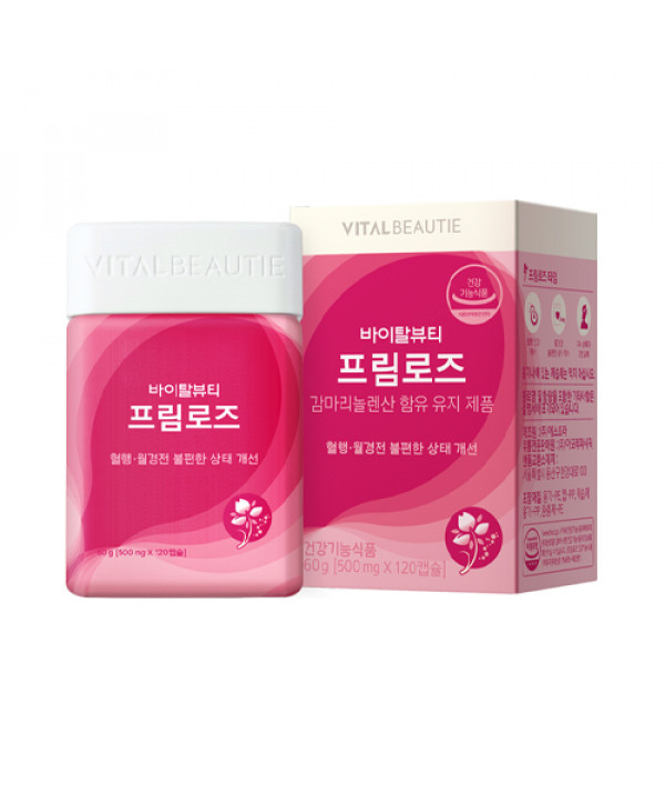 [VITALBEAUTIE] Primrose - 1pack (for 30 days) (Bottle Type)
