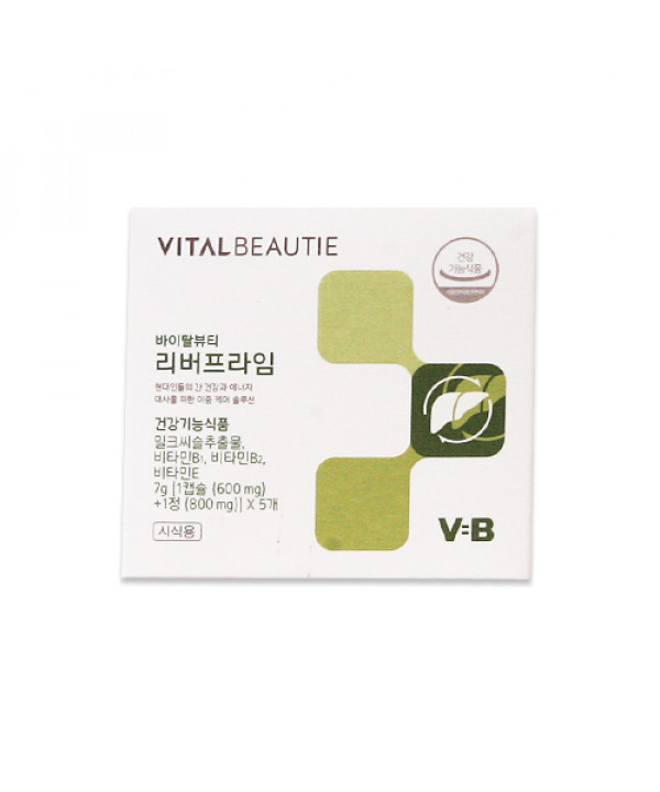 [VITALBEAUTIE_Sample] Liver Prime Samples - 1pack (for 5 days)
