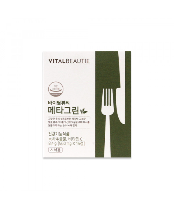 [VITALBEAUTIE_Sample] Metagreen Samples - 1pack (for 5 days)