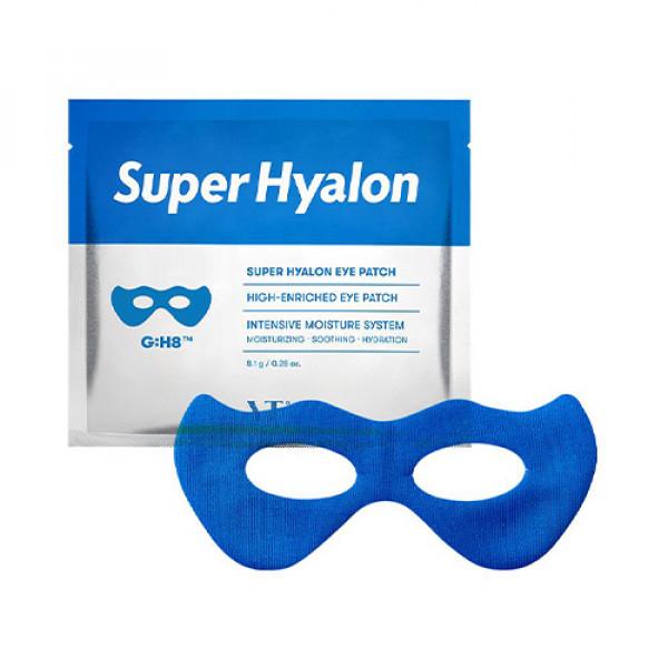 [VT] Super Hyalon Eye Patch - 1pack (5pcs)