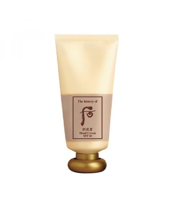 [THE WHOO] Gongjinhyang Royal Hand Cream - 85ml