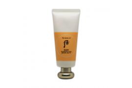 [THE WHOO] Gongjinhyang Essential Sun Cream - 60ml (SPF50+ PA+++)