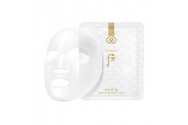 [THE WHOO] Gongjinhyang Seol Radiant White Ampoule Mask - 1pack (8pcs)