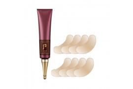 [THE WHOO] Jinyulhyang Wrinkle Essential Cream Set - 1pack (2items)