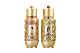 [THE WHOO] Bichup Yeonhyang Special Edition - 1pack (2items)