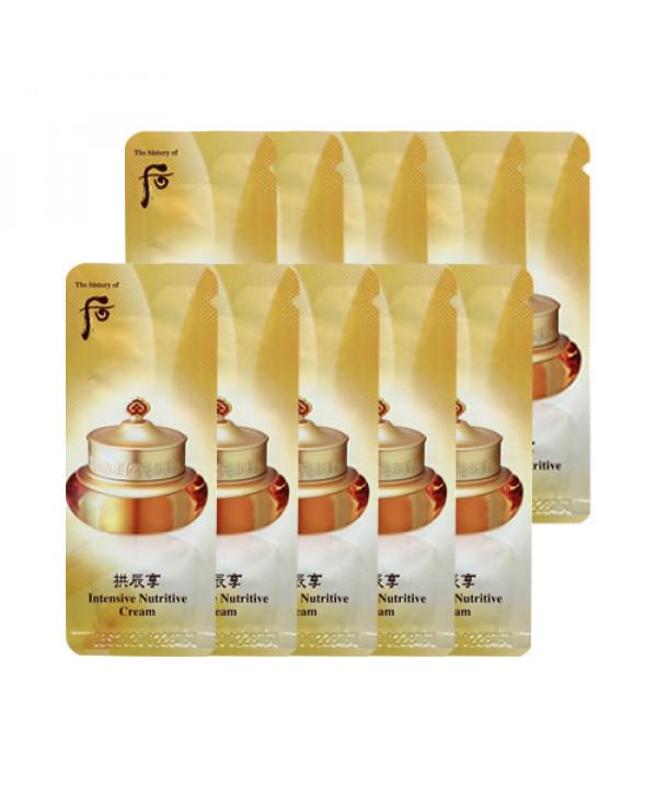 [THE WHOO_Sample] Intensive Nutritive Cream Samples - 10pcs