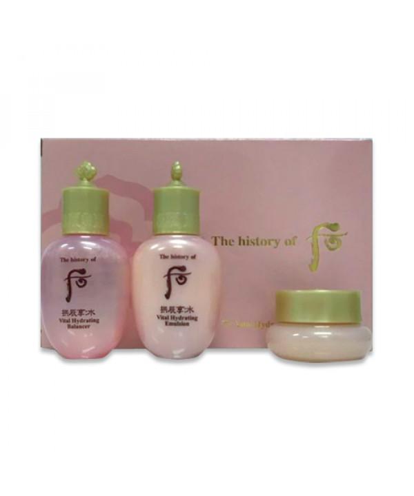 [THE WHOO_Sample] Gongjinhyang Soo Vital Hydrating Gift Set Sample - 1pack (3items)