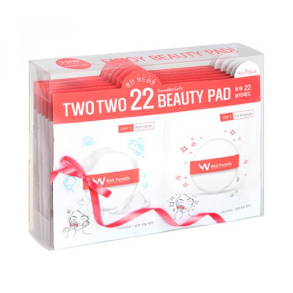 [Wish Formula] Two Two 22 Beauty Pad - 1pack (7pcs)