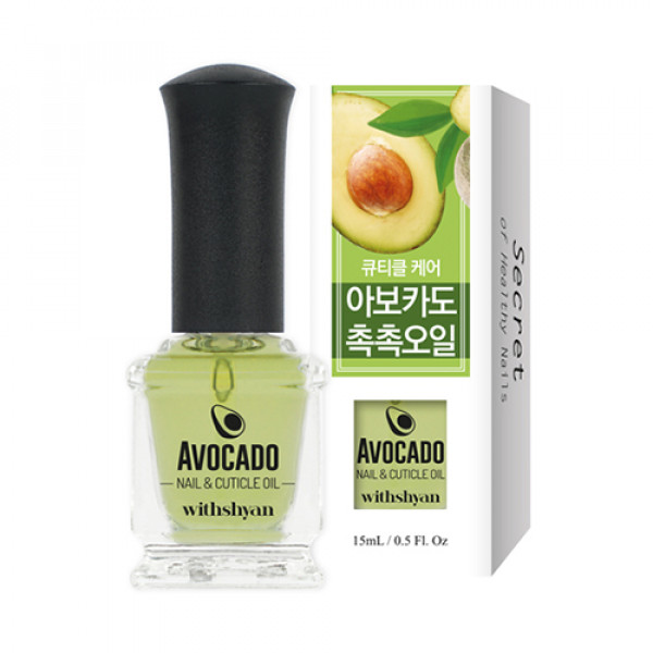 [Withshyan] Avocado Nail & Cuticle Oil - 15ml