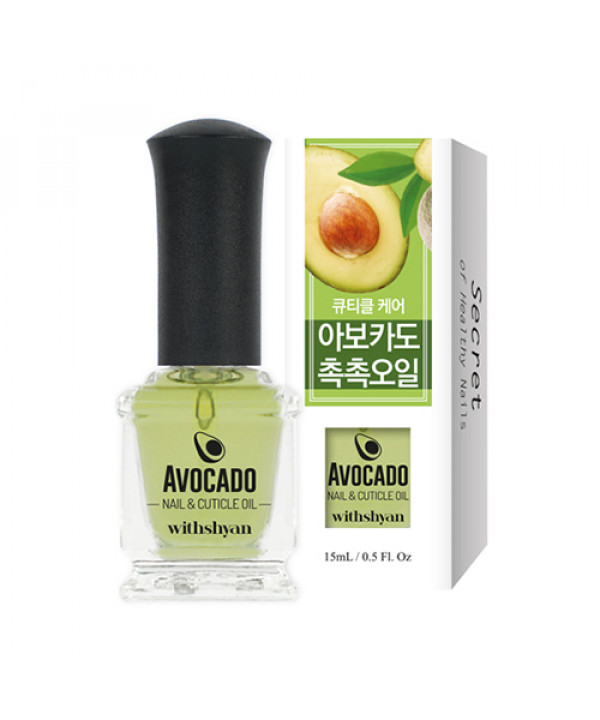 [Withshyan] Avocado Nail & Cuticle Oil - 15ml