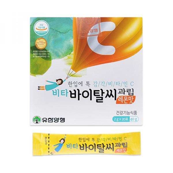 [YUHAN] Vita Vital C Powder Lemon Flavor - 1pack (20pcs)