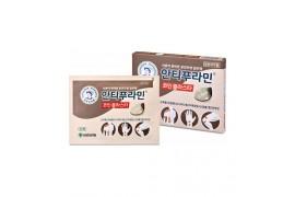 [YUHAN] Antiplamine Coin Plaster - 1pack (84pcs)