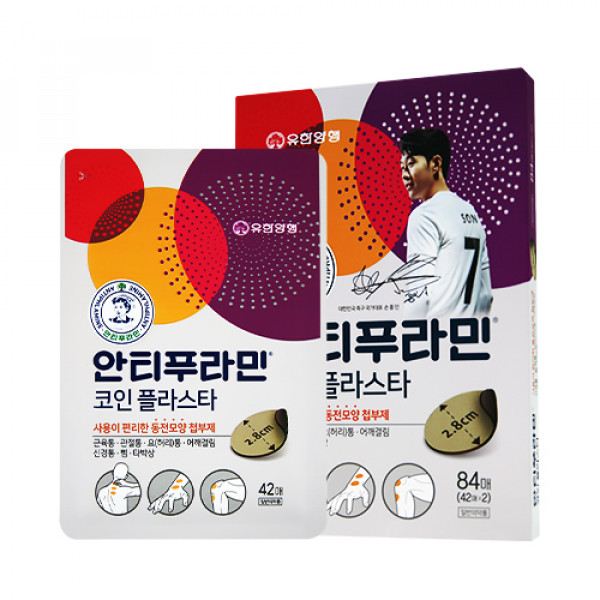 [YUHAN] Antiphlamine Coin Plaster (2020) - 1pack (84pcs)