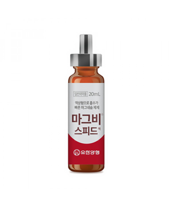 [YUHAN] Mag B Speed Solution - 20ml